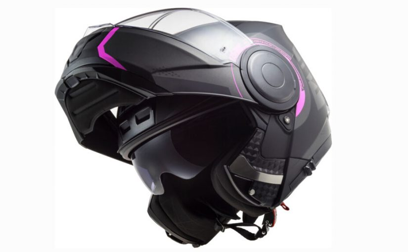 arch-graphics-for-the-2021-ls2-ff902-scope-flip-front-helmet